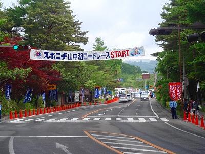 090601箱根山中マラソン 001.jpg