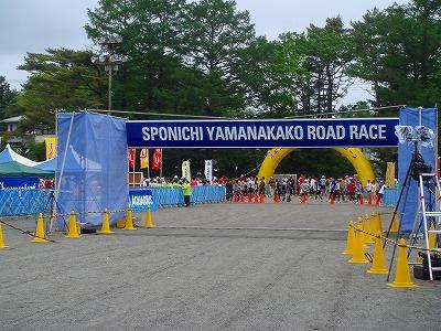 090601箱根山中マラソン 002.jpg