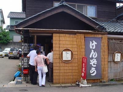 09yanashiro 005.jpg