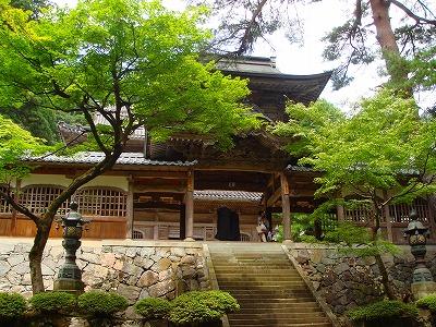 09yanashiro 013.jpg