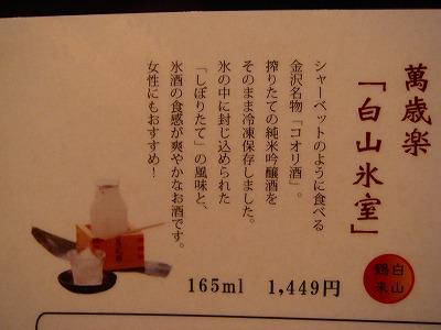 09yanashiro 040.jpg