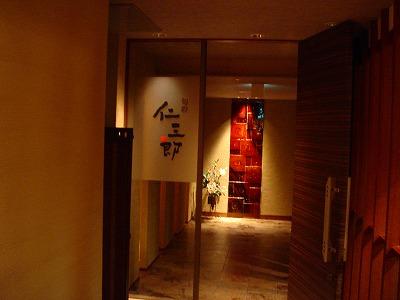 09yanashiro 052.jpg