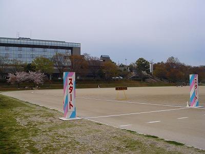 miyoshi 001.jpg