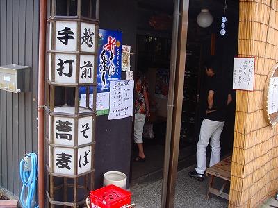 09yanashiro 001.jpg