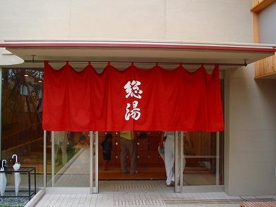 09yanashiro 024.jpg