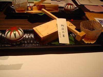 09yanashiro 029.jpg