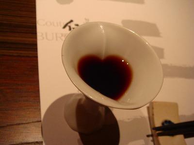 09yanashiro 030.jpg