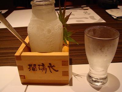 09yanashiro 036.jpg